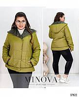 Стильная простёганная весенняя куртка с капюшоном  Размеры:  50-52, 54-56, 58-60, 62-64