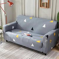 🔝 Универсальный натяжной еврочехол на двухместный диван (Серый в треугольники) 145-180 см накидка чехол 🎁%🚚