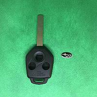 Корпус авто ключа для Subaru (Субару) 3 - кнопки, лезвие DAT17