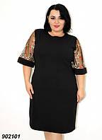 Элегантное нарядное платье,черное 50,52 54 56