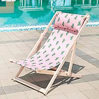 Шезлонг деревянный Кактусы на розовом 110х60 см (SHZL_19L005)