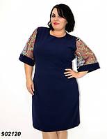 Элегантное нарядное платье,синее 50,52