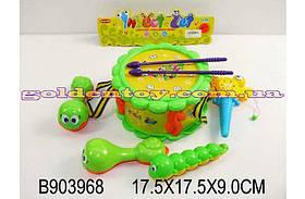 Набор музыкальных инструментов для малышей