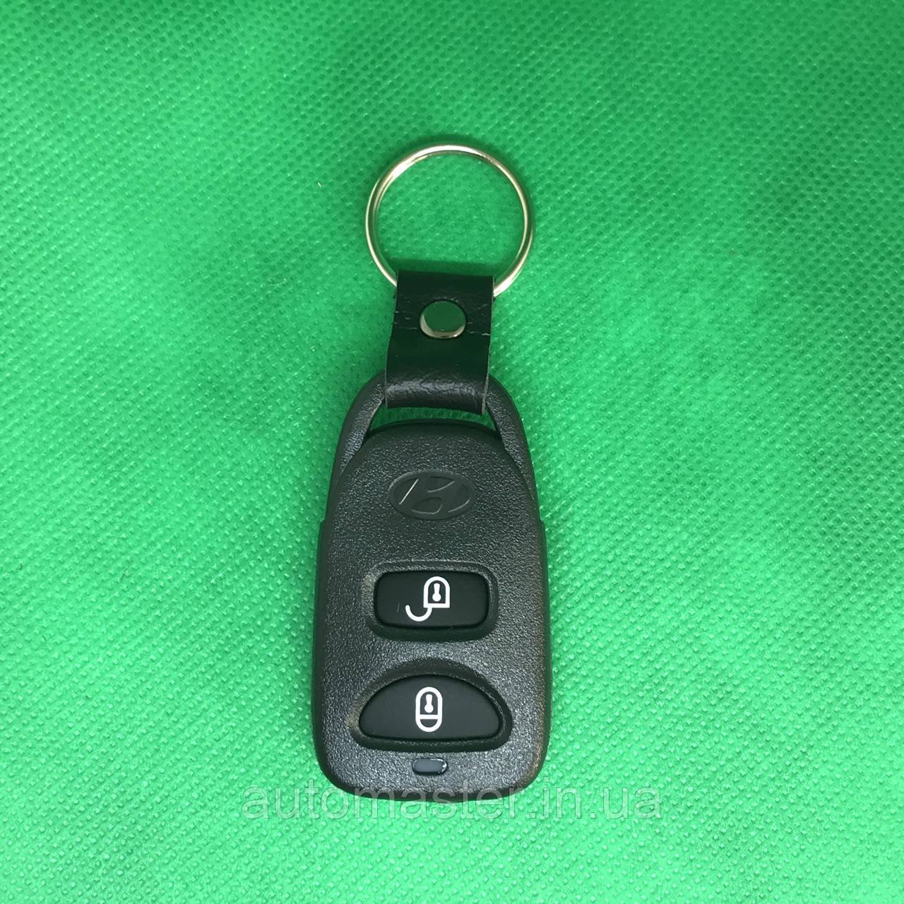 Корпус брелка Hyundai Tucson, Accent, Santa Fe, ix 35, Elantra (Хундай ) 2 кнопки