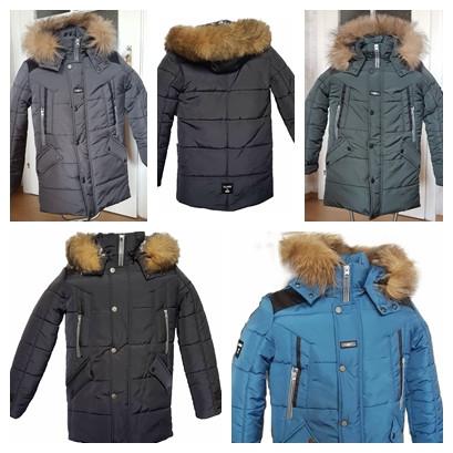 Зимова підліткова ОПТ куртка, Макс Канада, розміри 38-44