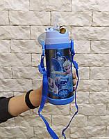 Детский термос  для девочки с трубочкой 350 мл Ельза