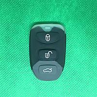 Кнопки брелка Hyundai Tucson, Accent, Santa Fe, ix 35, Elantra (Хундай ) 3 кнопки