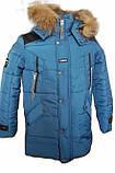 Зимова підліткова ОПТ куртка, Макс Канада, розміри 38-44, фото 5