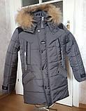 Зимова підліткова ОПТ куртка, Макс Канада, розміри 38-44, фото 7