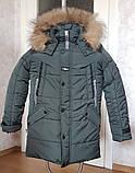 Зимова підліткова ОПТ куртка, Макс Канада, розміри 38-44, фото 8