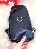 Мужская кожаная черная сумка через плечо слинг барсетка мессенджер натуральная кожа