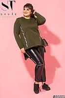 Женский костюм лосины из эко-кожи и асиметричная туника из двунити 50-52, 54-56, 58-60