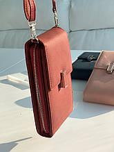 Ультрамодные сумки-кошелёки на магнитном замке