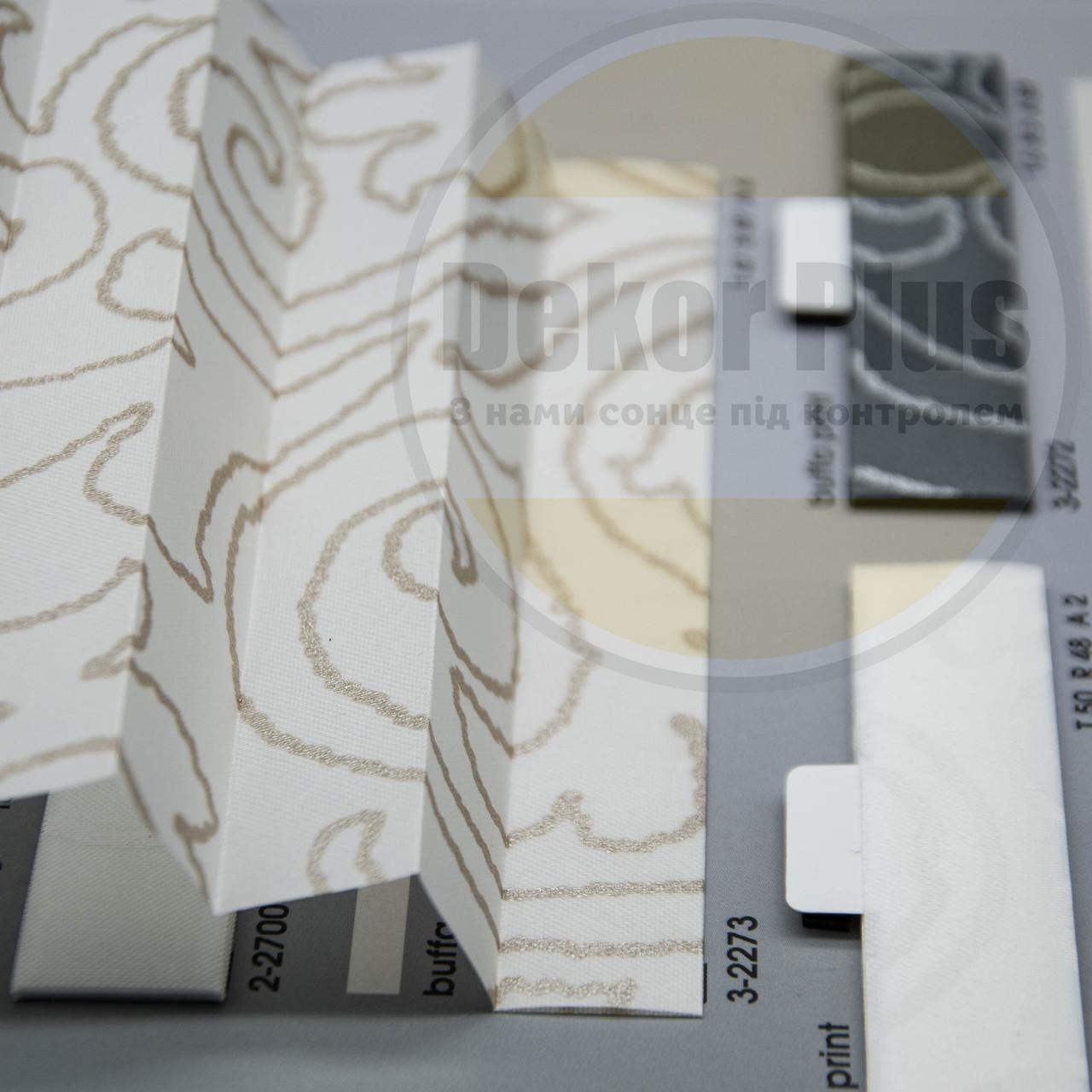 Штори плісе Buffa print (3 варіанта кольору)