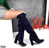 Шикарные замшевые сапоги на устойчивом каблуке 36,39,40 р т. синий