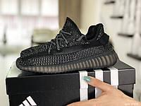 Кроссовки женские Adidas x Yeezy Boost .ТОП качество!!! Реплика