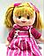 Мягкая игрушка Кукла С38944 в малиновом, фото 2
