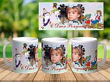 """Чашка с фото на подарок """"С днем рождения!"""""""