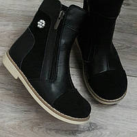 Демисезонные детские ботинки ортопедические из натуральной кожи с двумя застежками молниями р 21-35