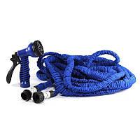 Шланг для полива X-hose Magic Hose Синий 30 м (W/C2651-30), фото 1