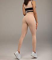 Спортивные лосины для фитнеса и танцев Classic Beige, фото 1