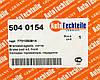 Дисковые тормозные колодки (передние) на Renault Trafic II 2001->2014 — AutoTechteile - 504.0154, фото 5