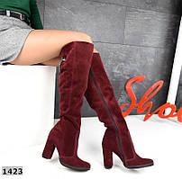 Шикарные замшевые сапоги на устойчивом каблуке 36-40 р марсала