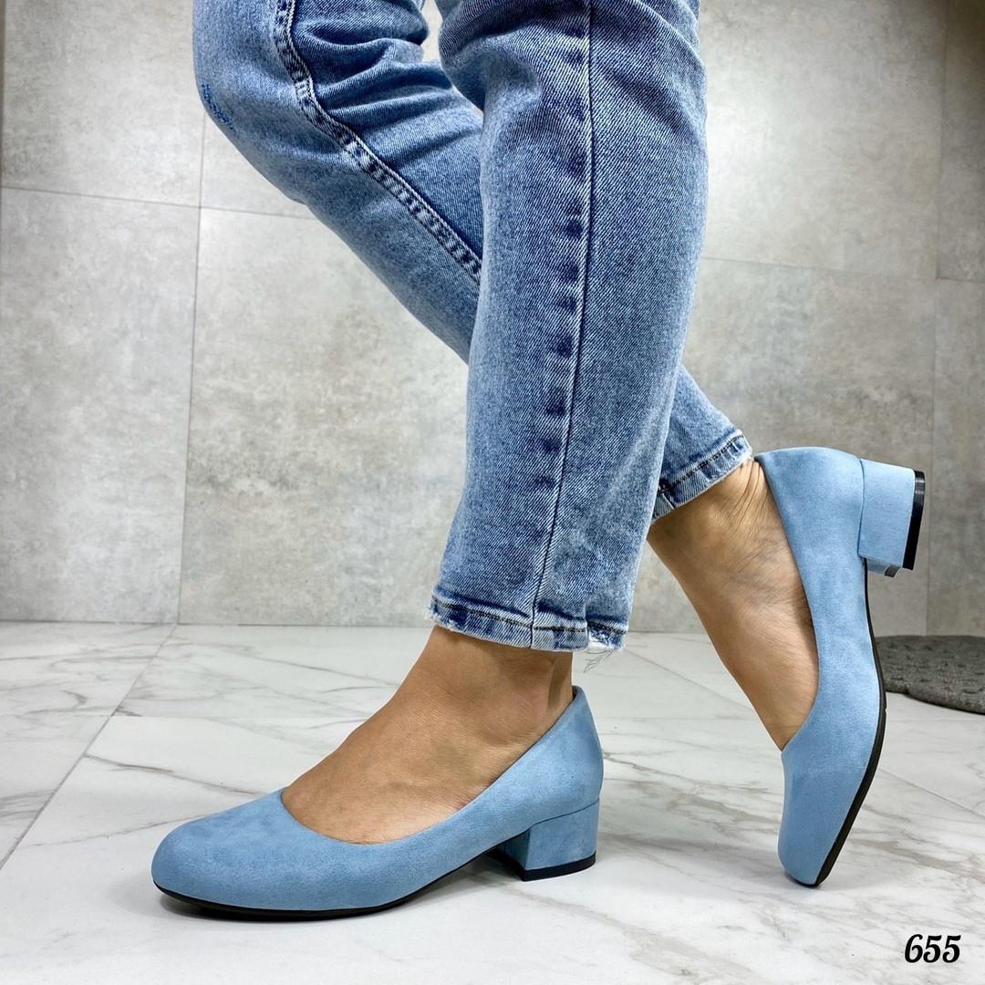Женские туфли голубого цвета
