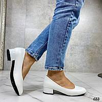 Белые туфли лодочки кожа