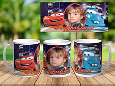 Детская чашка с фото и поздравлением