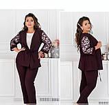 Нежный и элегантный костюм-тройка №684-бордо, фото 4