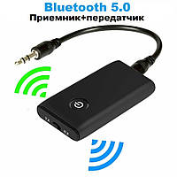 Аудио приемник/передатчик, Bluetooth 5.0 (B10S)
