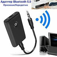 Bluetooth аудио приемник/передатчик, Bluetooth 5.0 (B10S)