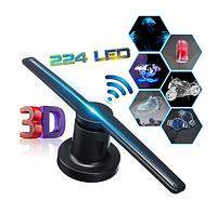 3D голографический проектор вентилятор DISPLAMAX Black Оригинал, Гарантия + Подарок
