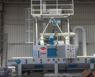 Дробеструйная установка проходного типа SK-2 ÇETİNGİL
