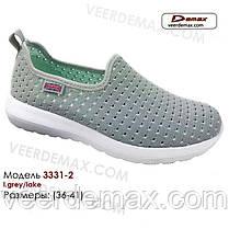 Кросівки жіночі сітка Demax розміри 36-41 літні