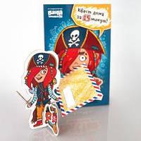 «Пиратский Квестик» для поиска подарка