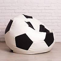 Кресло-мяч KatyPuf белое Экокожа, Размер 50см