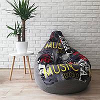 Кресло-груша KatyPuf Серое Рогожка Принт , Размер XL 125x90
