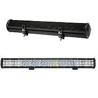 Автомобильная фара LED на крышу (66 LED) 198W-MIX | Авто-прожектор | Фара светодиодная автомобильная+ПОДАРОК!
