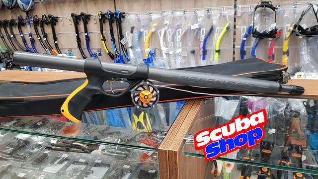 Ружье подводное Pelengas VARVAR Profi 55 (смещённая рукоять)