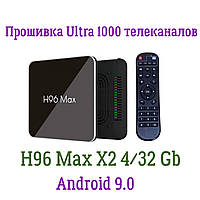 Настроенная Смарт Приставка H96 MAX X2 4/32GB Android 9.0 Прошивка Ultra 1000 каналов