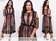 Красивое женское платье двойка с отделкой сетки и гипюра 48, 50, 52, 54, 56, 58, 60, 62, 64