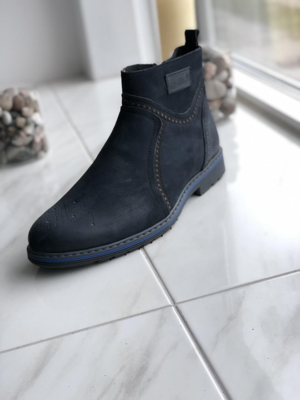 Мужские зимние ботинки кожа 43 44 р.