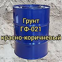 Грунт  ГФ-021 для грунтования металлических и деревянных поверхностей под покрытия эмалями, 50кг