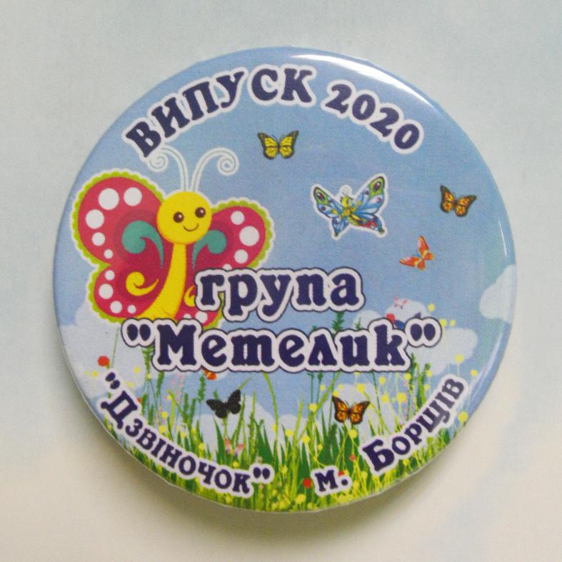 """Закатной значок круглый для выпускников """"Выпускник"""""""