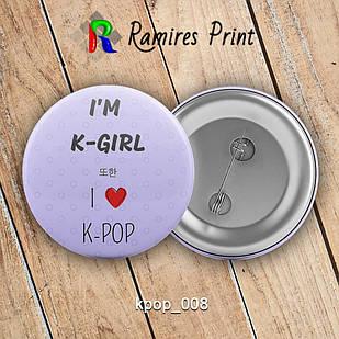 Значок K-Pop K-pop 008