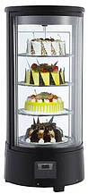 Вітрина холодильна GoodFood RTC72L