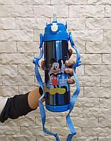 Термос с трубочкой 500 мл  для мальчика