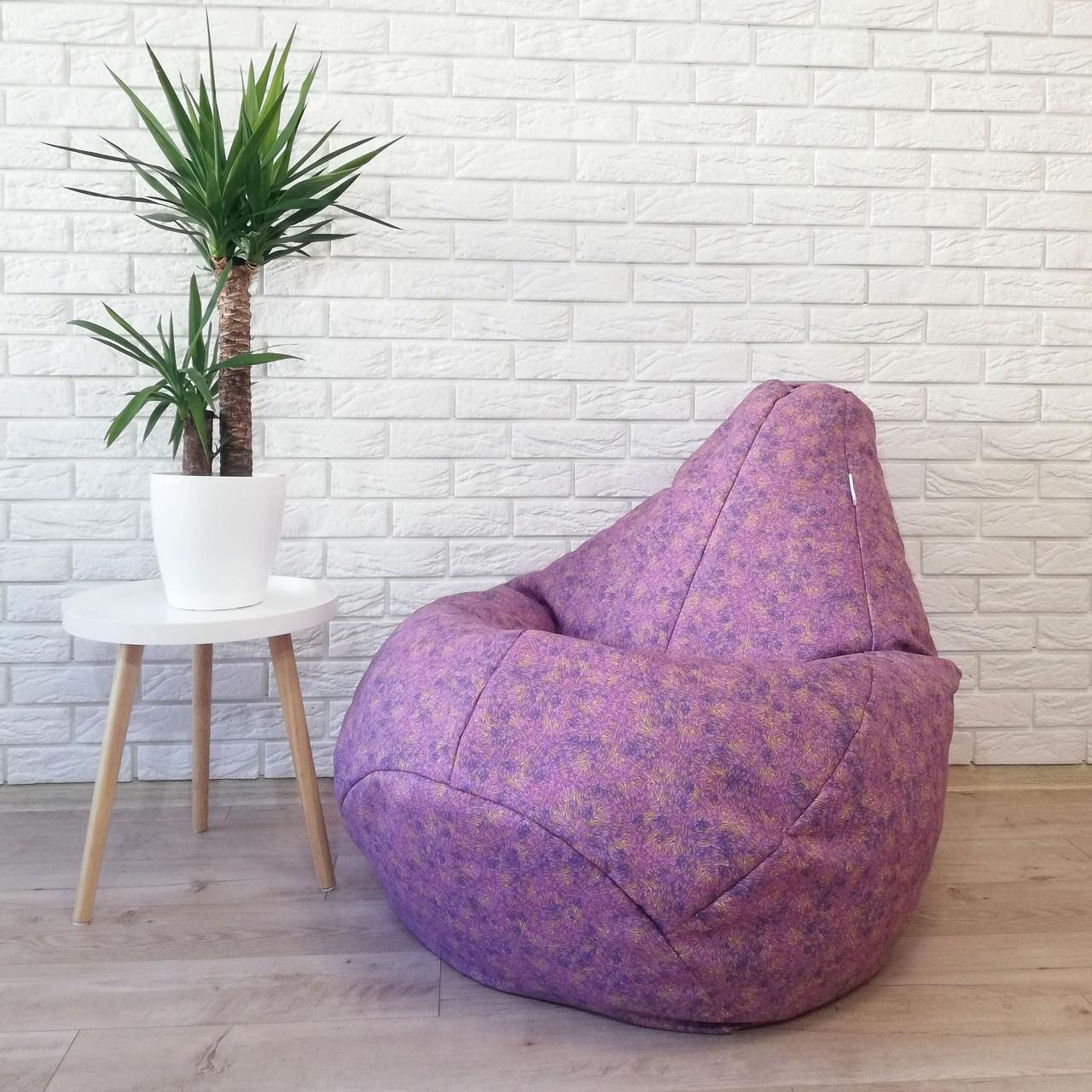 """Кресло-мешок KatyPuf """"Сирень"""" Коттон, Размер XL 125x90"""